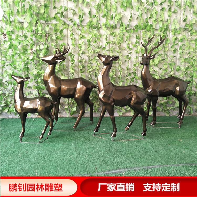 玻璃钢仿铜鹿雕塑园林景观雕塑,鹏钊