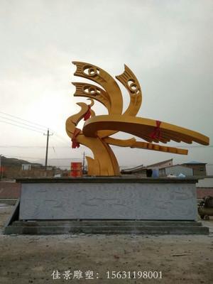 不锈钢雕塑凤凰 (13)