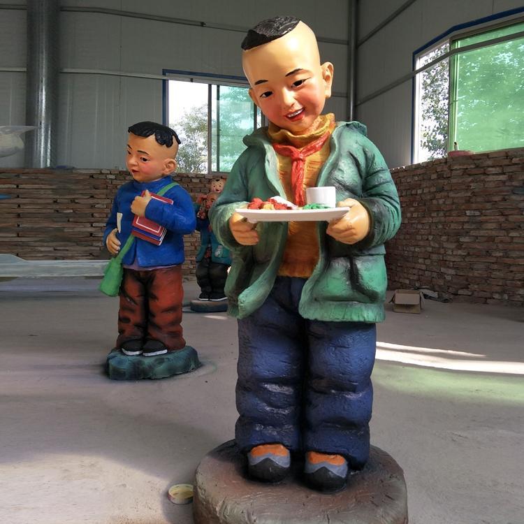 玻璃钢人物雕塑 玻璃钢彩绘儿童雕塑,鹏钊