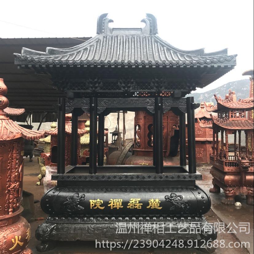 佛学院摆设大型长方形香炉 广场焚香礼佛铜香炉