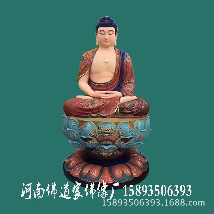 河南树脂佛像雕塑 西方三圣 阿弥陀佛 观世音菩萨 大势至菩萨像示例图2