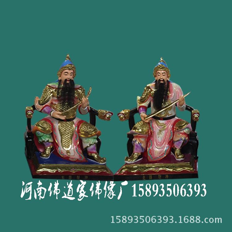 优质玻璃钢五路财神爷像 黑虎赵公明 武财神关公 中路财神像1.2米示例图3
