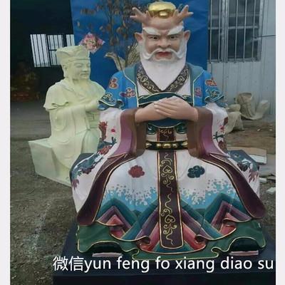 河南云峰厂家供应 纯手工玻璃钢/树脂彩绘1.8米龙王像 四海龙王 道教神像定制 雕塑