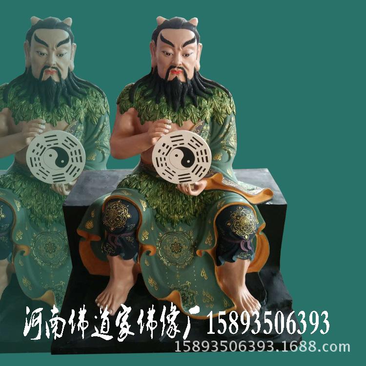 神农大帝佛像 盘古大帝 伏羲大帝 极彩玻璃钢佛像 木雕神像 铜雕示例图5