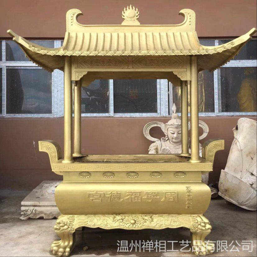 铜香炉定制 雕铸寺院铜香炉 定制长方形香炉