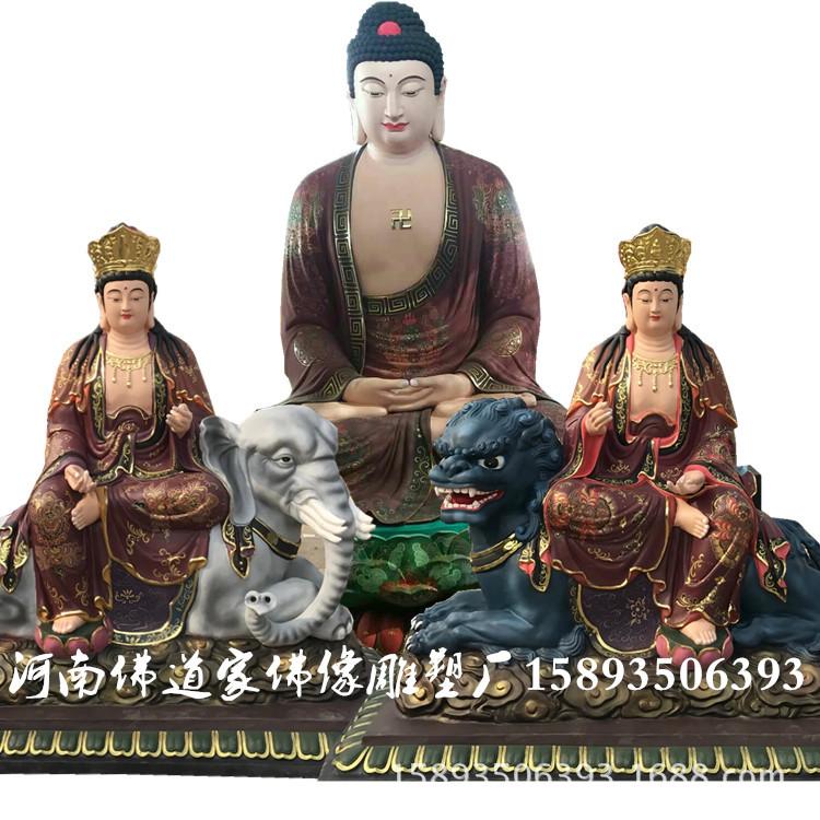 河南佛像批发 贴金三宝佛 释迦牟尼佛 琉璃药师佛 寺庙神像专买示例图3