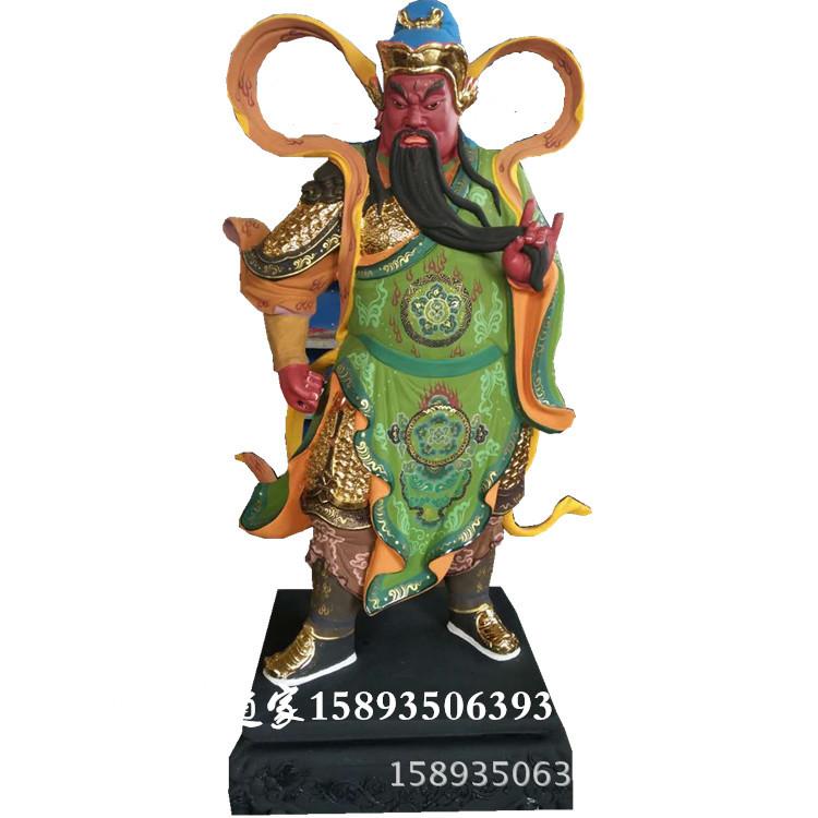 定制大型佛像神像 关圣帝君 武财神 关公 寺庙护法伽蓝菩萨站像示例图2