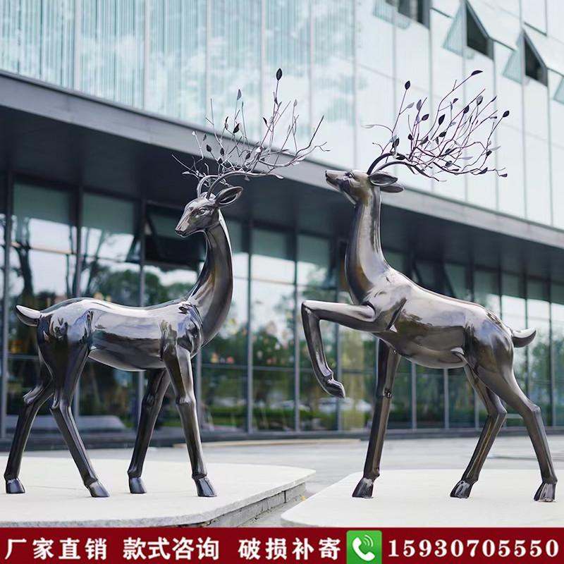 大型户外园林景观玻璃钢雕塑 仿铜色鹿 仿真梅花鹿雕塑 动物装饰摆件 东起雕塑,家东起雕塑