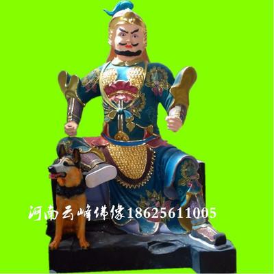 河南专业订制1.8米山神爷 山神庙佛像神像 玻璃钢贴金彩绘雕塑