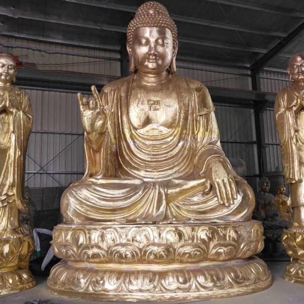 寺庙铜佛像铸造 释迦牟尼佛像雕塑厂家定制
