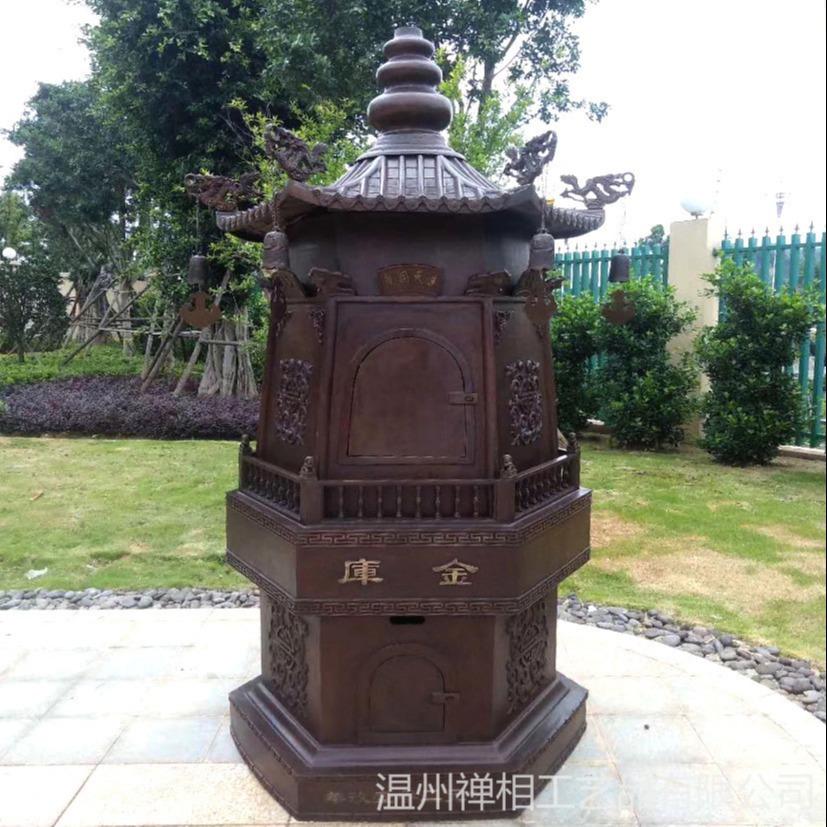 寺庙香炉烧纸炉定做 铜香炉厂家直销