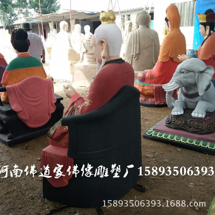 塑钢神像佛像 道教三清四御1.8米 太上老君 灵宝天尊 元始天尊像示例图3