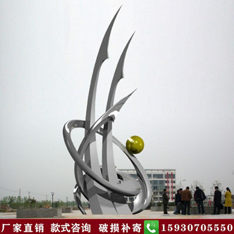 定制广场校园景观 金属镜面异形 大型不锈钢雕塑 抽象发光雕塑 镂空城市地标摆件,家东起雕塑