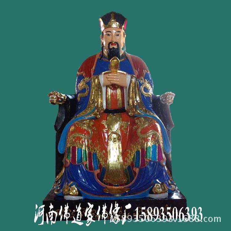十殿阎罗王 真武大帝 三官大帝 黑白无常 牛头马面 道教神像订制示例图3