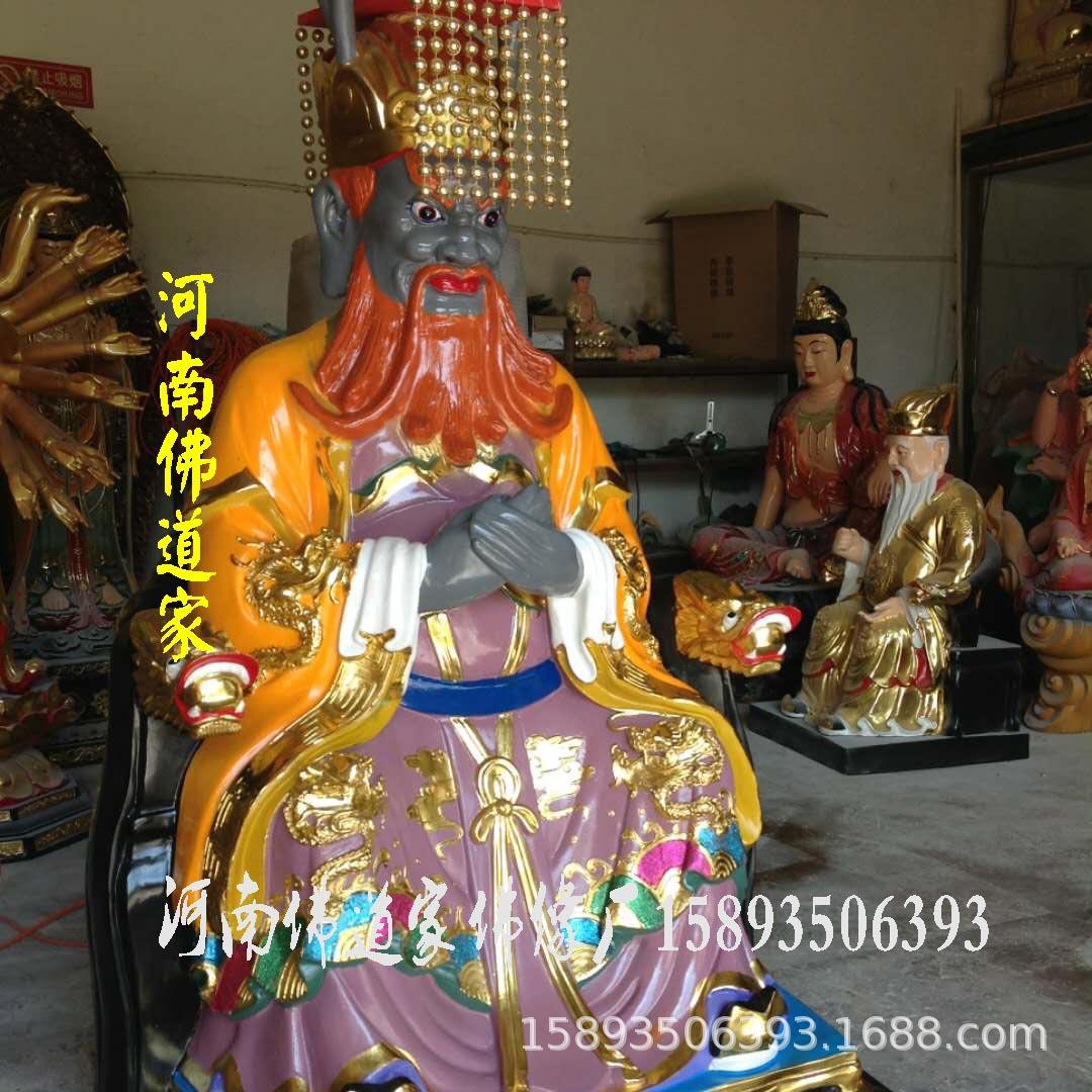 广济龙王菩萨佛像 五色龙神佛像 厂家销售四海龙王爷雕塑1.8米示例图6
