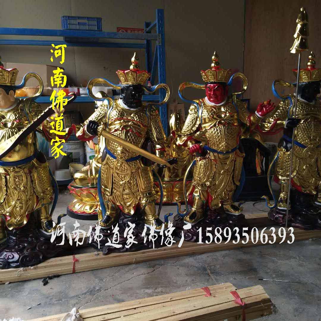护法天神佛像 玻璃钢佛像 厂家销售 树脂佛像批发 四大金钢雕塑示例图6