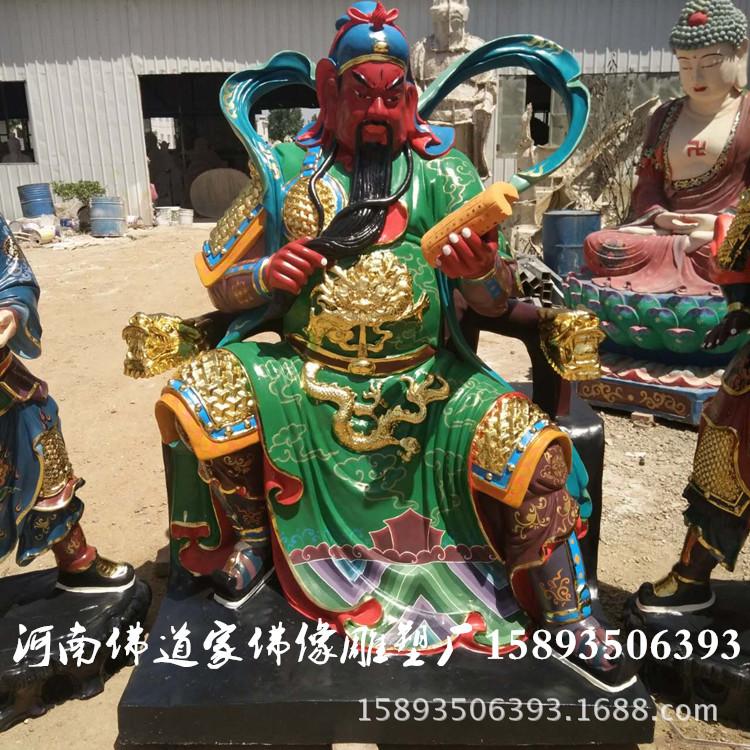 河南专业佛像厂家批发 春秋关公神像 珈蓝菩萨佛像的详细介绍示例图5