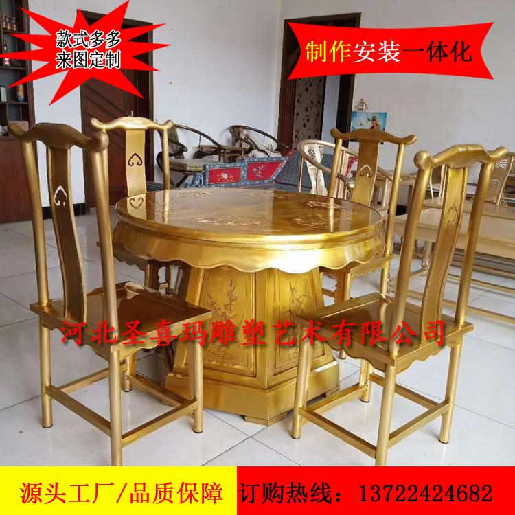 黄铜龙椅摆件 大型故宫铜龙椅铸造厂 圣喜玛