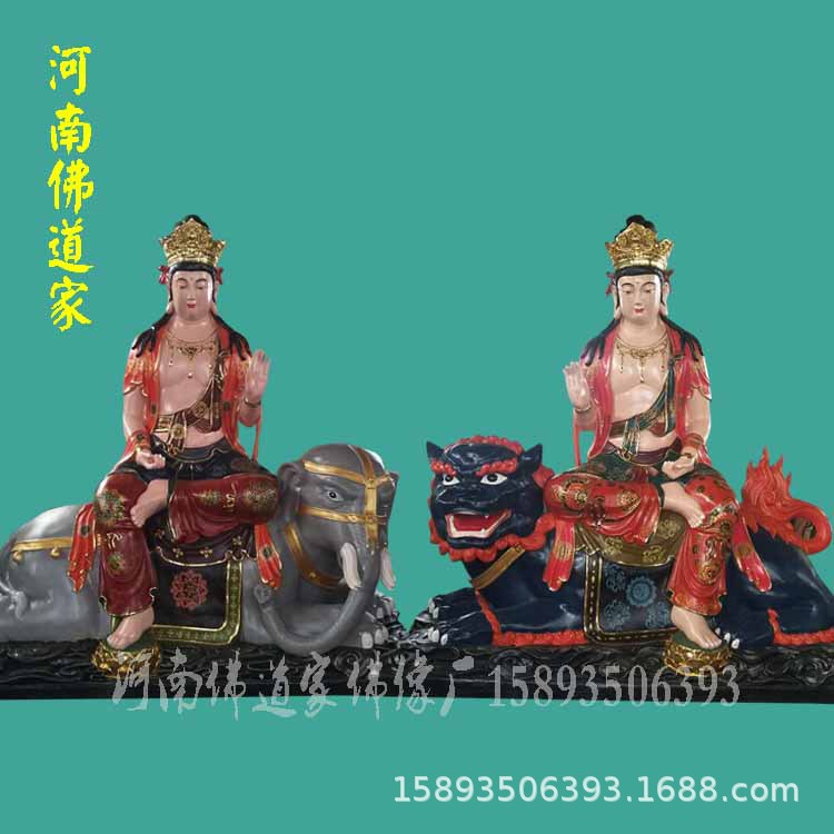 儒释道三尊神像 释迦摩尼佛佛像定做 儒教圣教主彩绘神像 佛道家示例图3