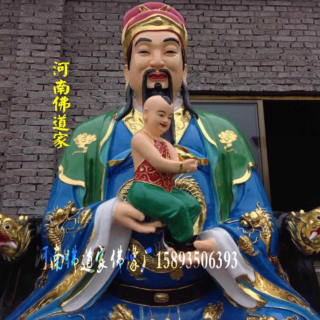 福禄寿佛像 玻璃钢佛像 厂家供应福禄寿神像 寿星老儿 南极仙翁像示例图3