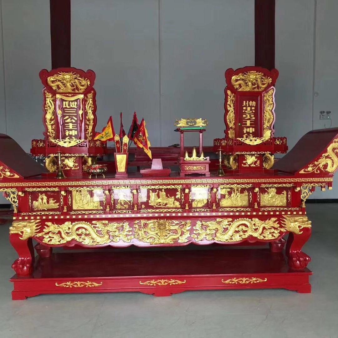 寺院供桌雕塑定制 元宝桌 佛堂供桌厂家批发