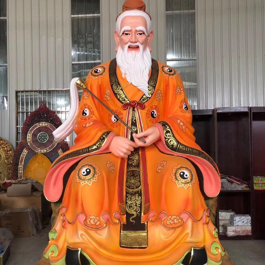 3.5米大型道教始祖老子神像 彩绘太上老君神像雕塑