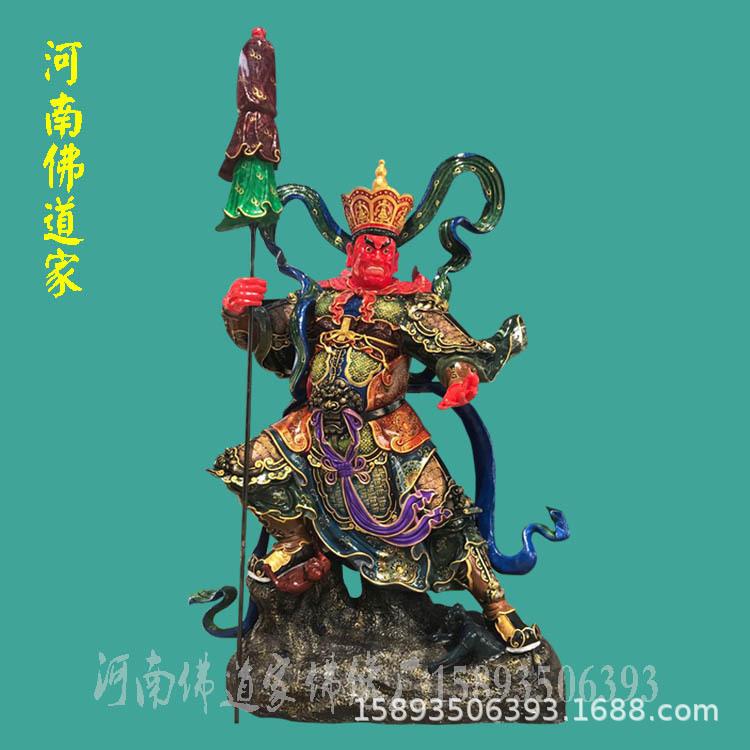 儒释道三尊神像 释迦摩尼佛佛像定做 儒教圣教主彩绘神像 佛道家示例图8
