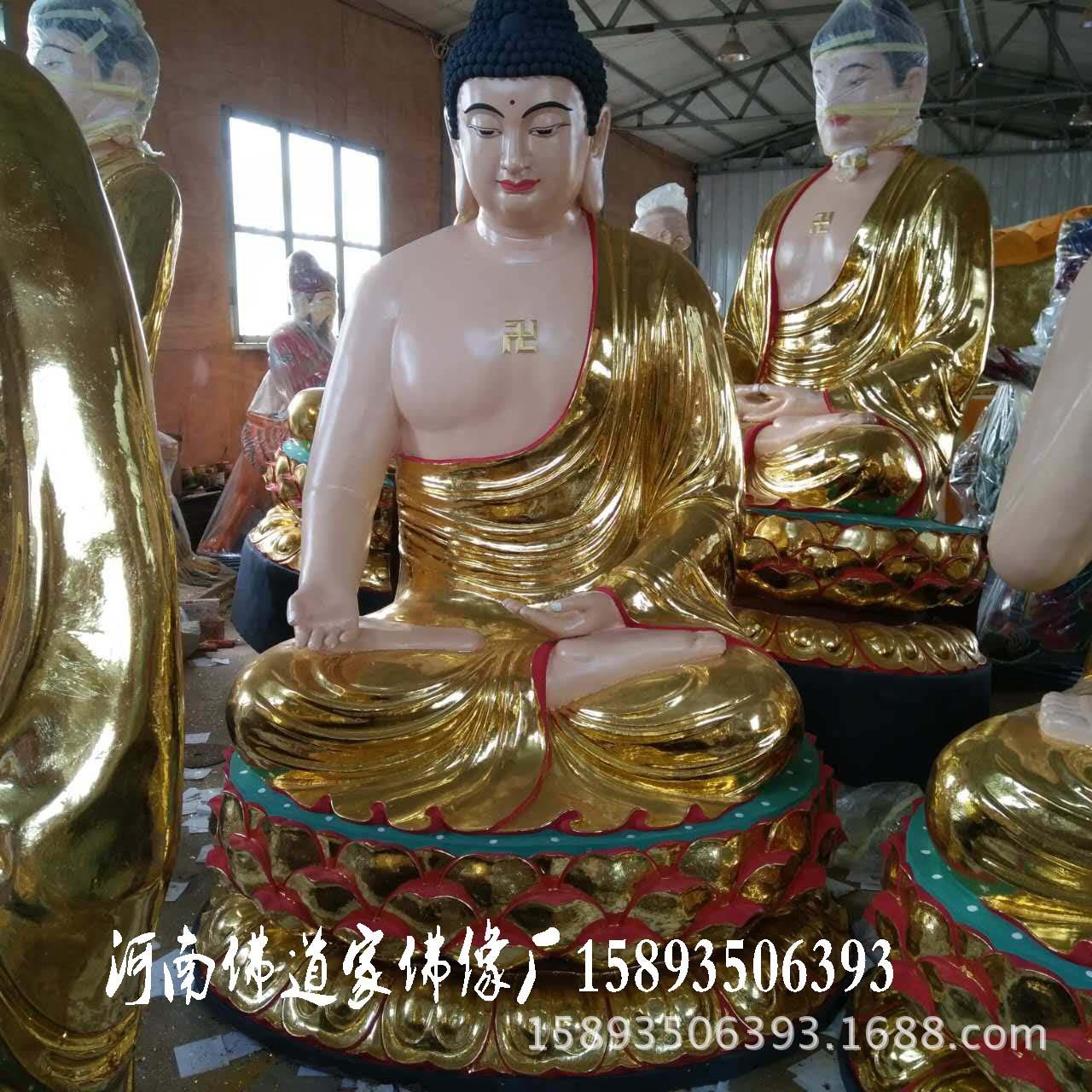 藏传佛教藏佛密宗佛像 百年传承供应佛教用品 河南大型佛像神像示例图1