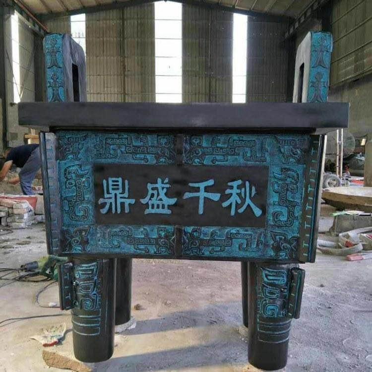 大型四方铜鼎生产厂家 仿古青铜器 圣喜玛