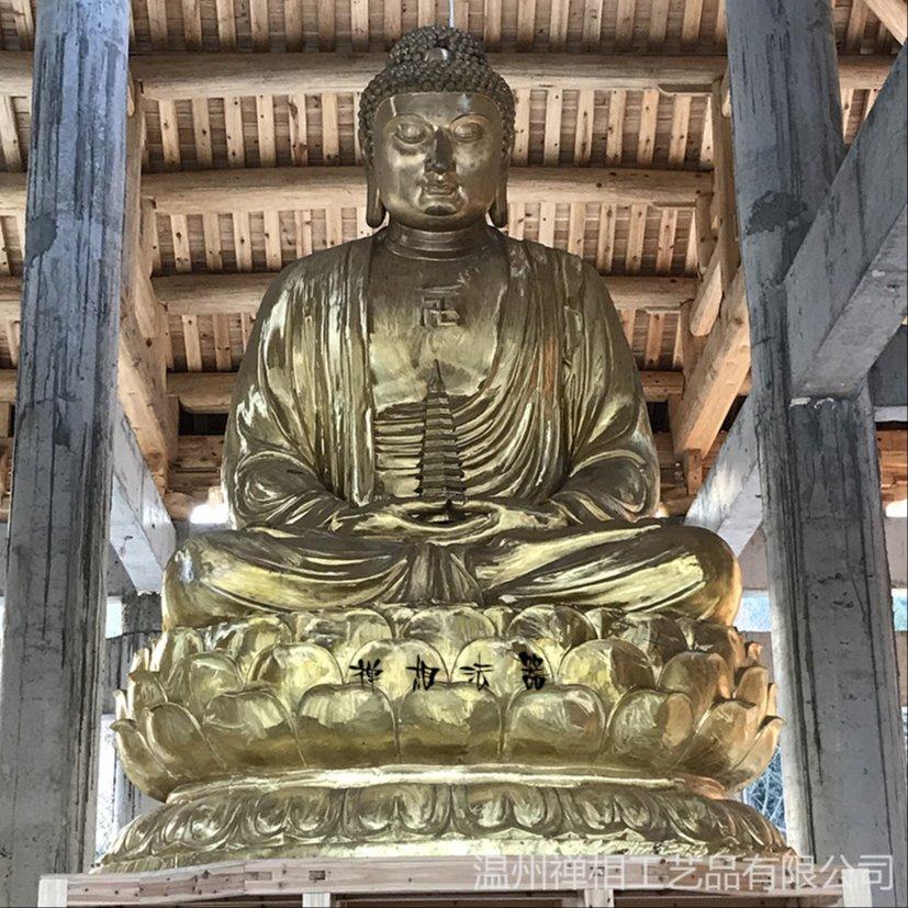 禅相大型佛像定制 寺院三宝佛像