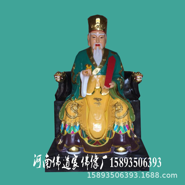 彩绘东岳大帝价格图片  贴金泰山奶奶佛像批发 泰山爷神像生产家示例图2