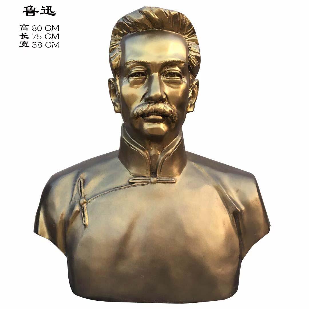 铸铜校园鲁迅铸铜雕像 名人半身像雕塑 圣喜玛