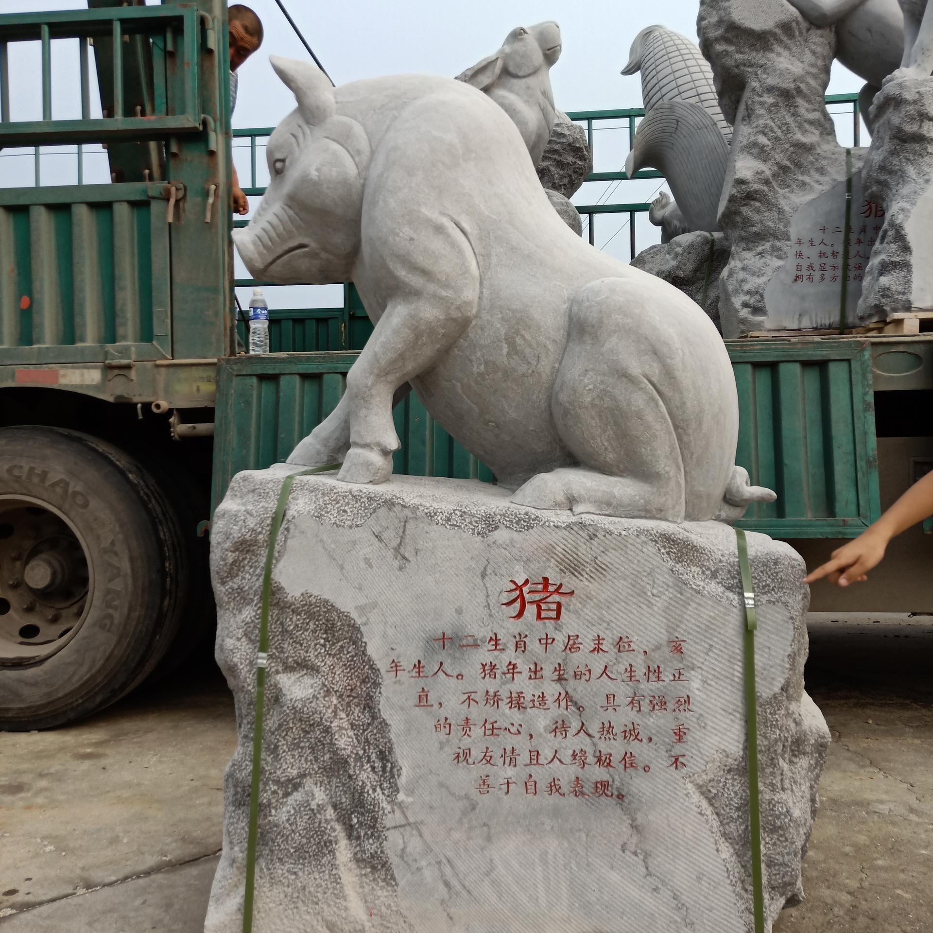 猪石雕 十二生肖雕塑摆件 英翰园林雕塑