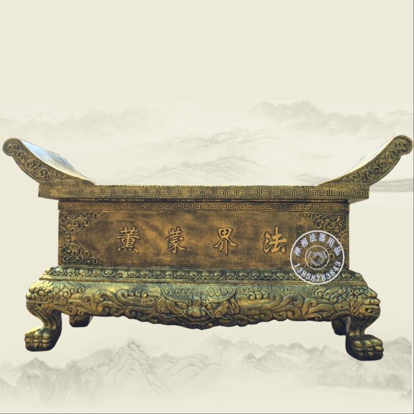 寺院佛堂供桌 道观八仙桌订购厂家