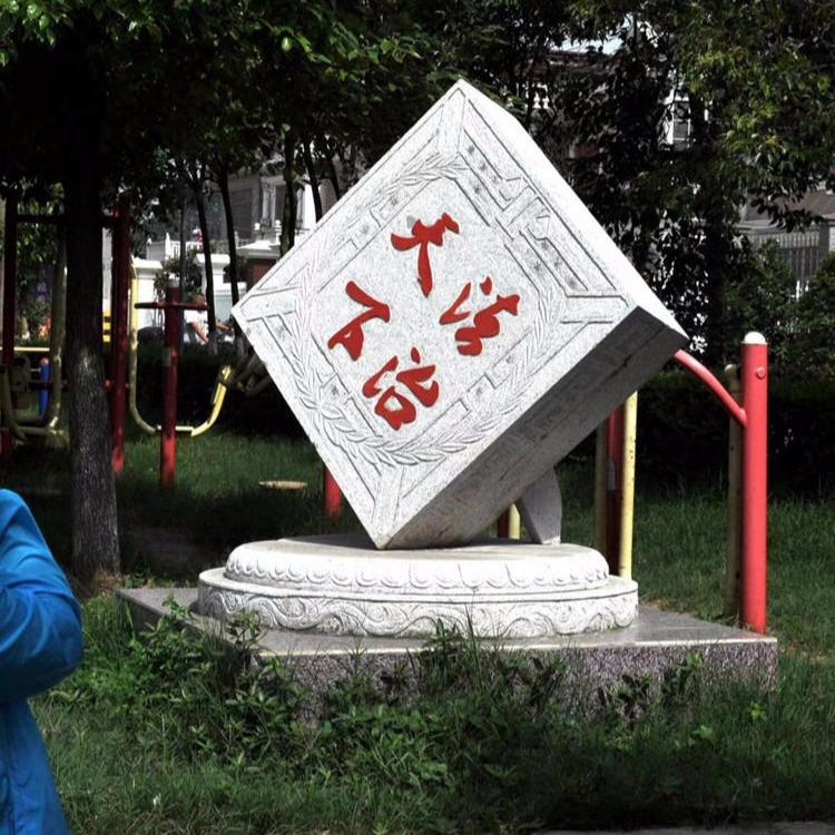 定制创意法制主题景观雕塑 公园广场法治文化宣传教育装饰摆件石雕 宪法法制文化主题雕塑摆件