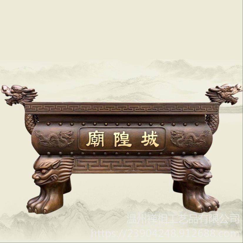 铜雕长方形香炉 铜香炉定制
