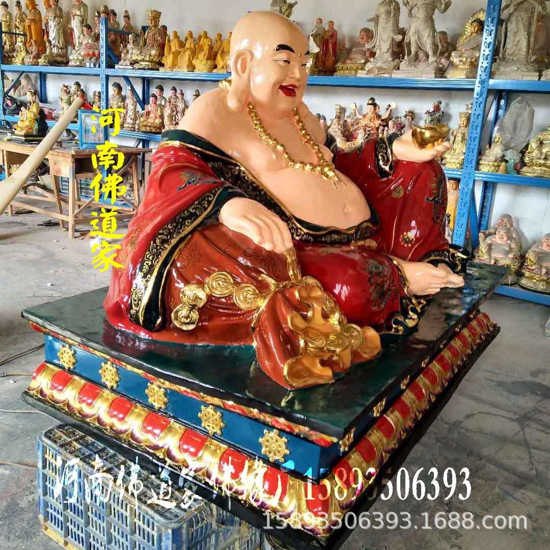 弥勒菩萨摩诃萨佛像 树脂佛像 厂家报价 玻璃钢神像佛像加工示例图9