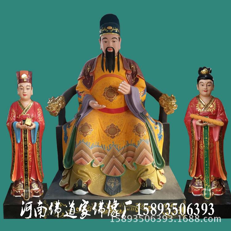 道教神像文昌星君  财神爷 文昌帝君神像彩绘 贴金神像佛像批发示例图3
