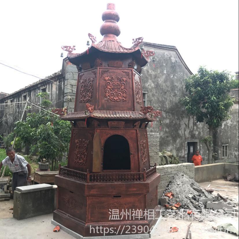 道教宫观大型焚经炉 六角二层烧纸炉香炉造价