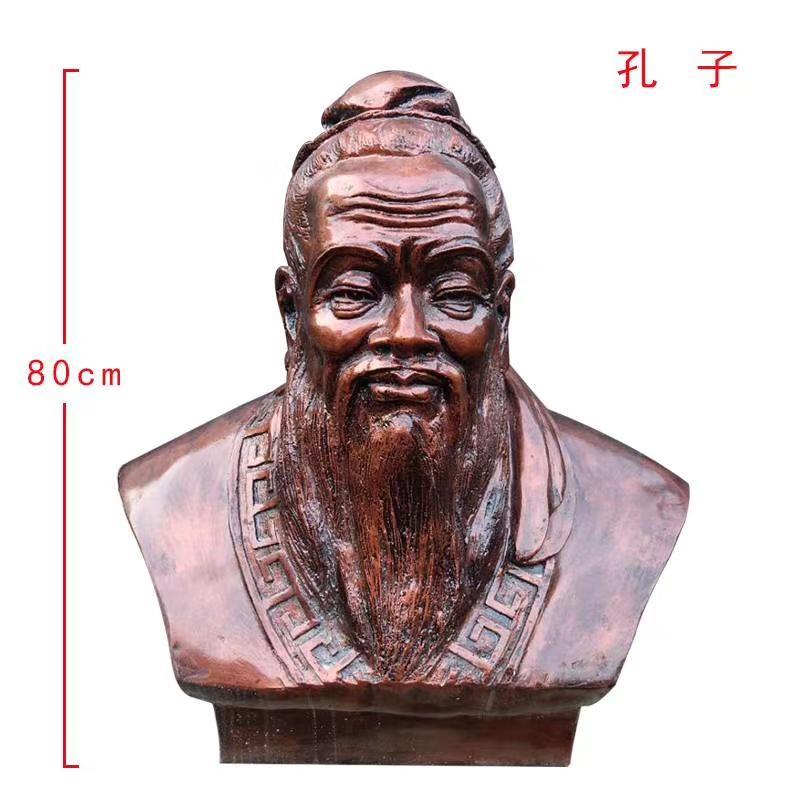 古代孔子铜雕塑 古代人物铜像 圣喜玛