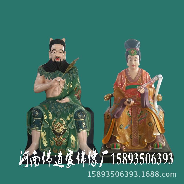 神农大帝佛像 盘古大帝 伏羲大帝 极彩玻璃钢佛像 木雕神像 铜雕示例图3