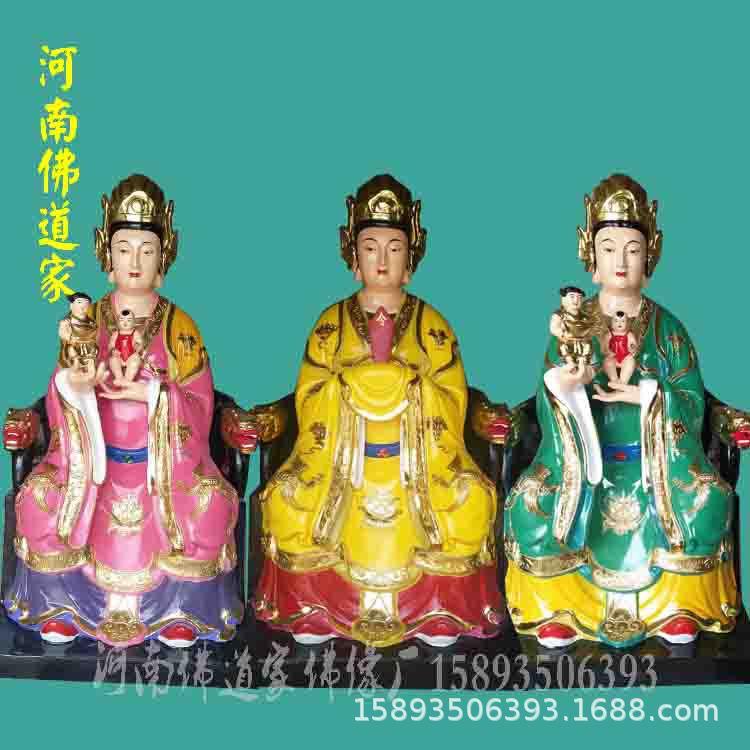 儒释道三尊神像 释迦摩尼佛佛像定做 儒教圣教主彩绘神像 佛道家示例图19