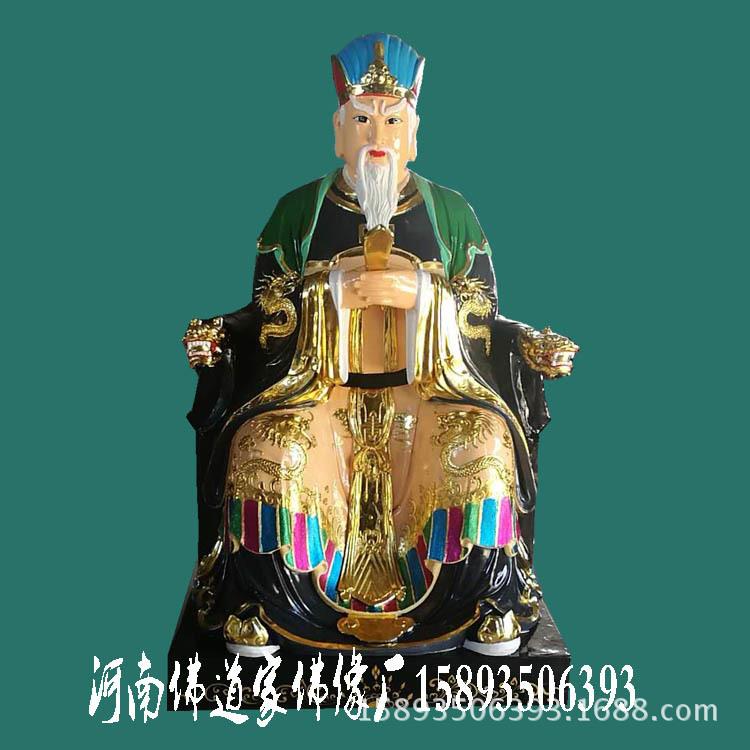 2.2米十殿阎王爷像 极彩树脂佛像十殿阎罗王神像批发厂家示例图3