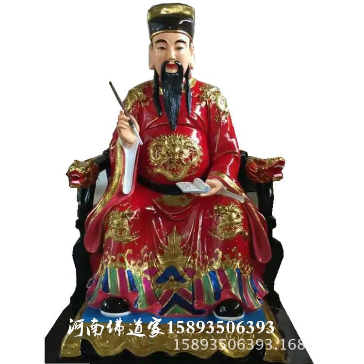 娑婆三圣佛像图片 华严三圣佛像厂家 极彩观世音菩萨雕塑2.1米示例图12