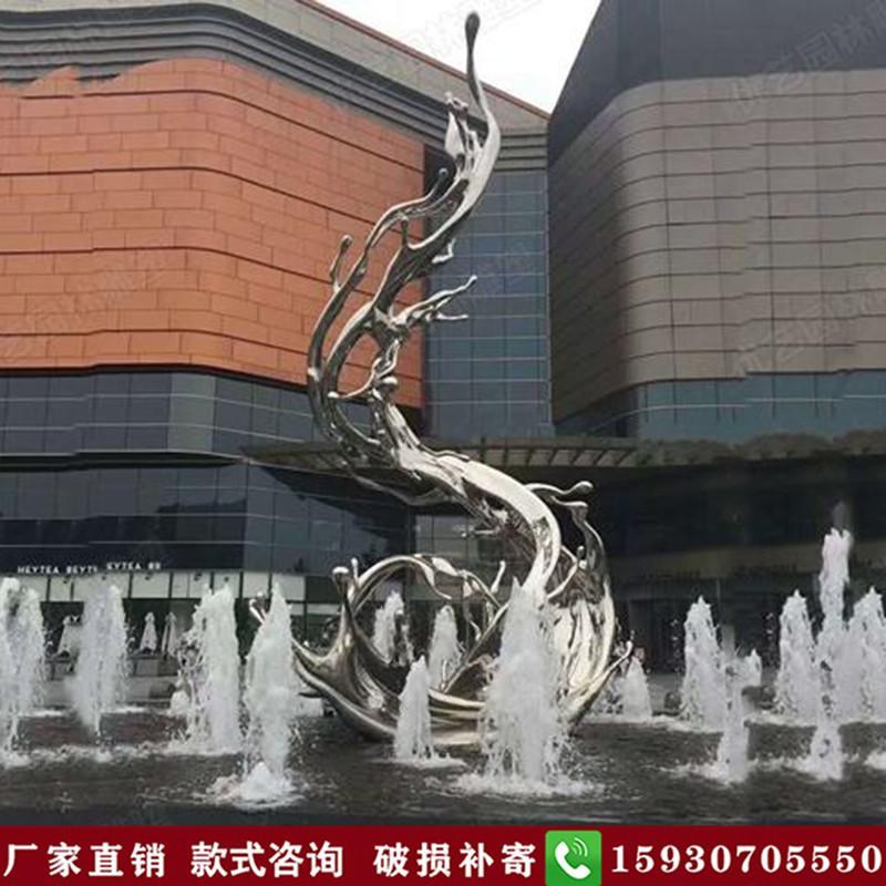 大型不锈钢雕塑定制 户外园林城市景观 地标性建筑 创意金属落地摆件 东起雕塑,家东起雕塑