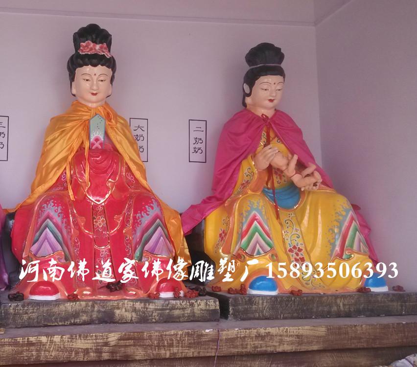 河南佛像厂家直销 道教奶奶像 三霄娘娘1.8米 送子奶奶 树脂佛像示例图2