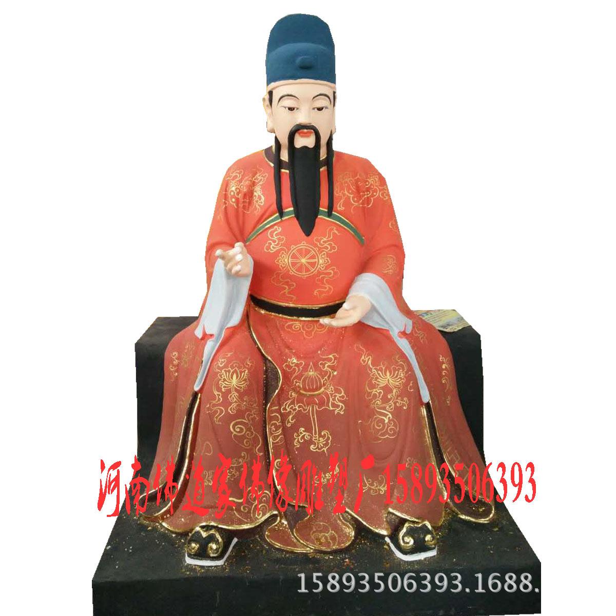 八仙佛像厂家 河南批发 何仙姑神像 张果老雕塑 玻璃钢佛像订制示例图3