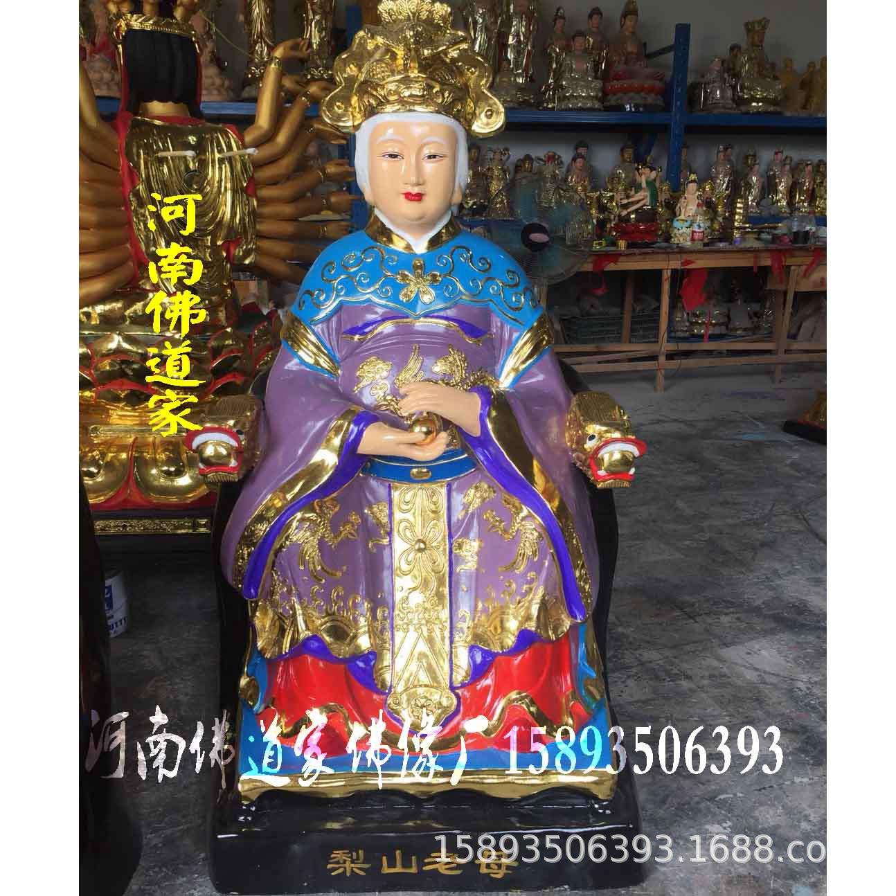 天盘老母是哪位神仙 天盘老母神像厂家 天盘老祖神像 河南佛道家示例图2