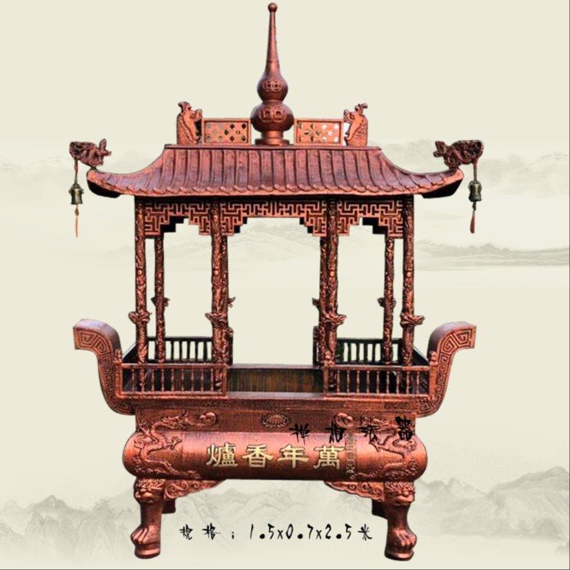 大型精雕铜香炉 寺庙长方形香炉定制