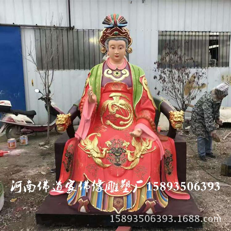 十二老母佛像厂家 河南佛道家佛像雕塑 贴金后土娘娘1.8米示例图2